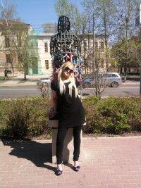 Lesya Kuznetsova