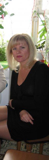 Svetlana Arsenyeva