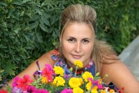 Ольга Андрущак