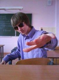 Oleg Slavin