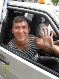 Паша Безгодов