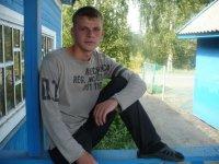 Maks Osipov