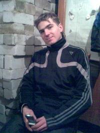 Artem Babin