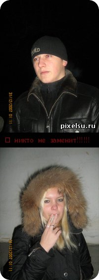 Стас Бобок