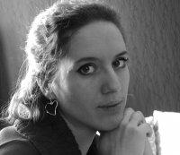 Анна Ваганова (Растиславовна)