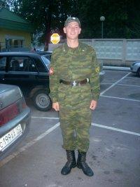 Виталий Алипченков