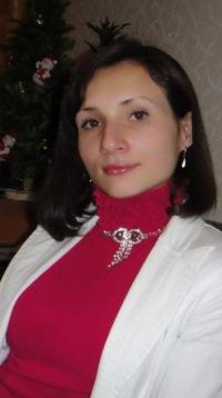 Таня Артющенко