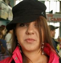 Alina Larchenko