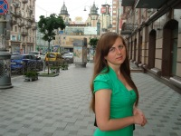 Леся Арсенюк