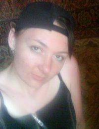 Настя Назаренко