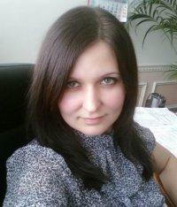 Александра жаворонкова