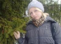 Ольга Андрус