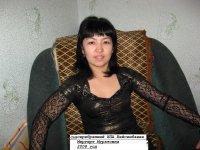 Меруерт Бейсембаева