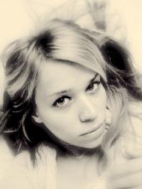 Katerina Sazonova