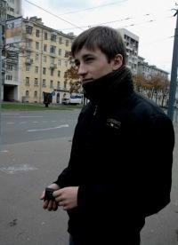 Семён Витальевич