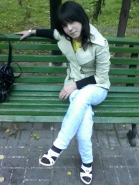 Munira Yarullina