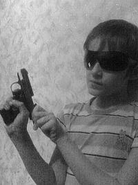 Vasil Galeev
