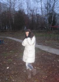 Катя Васечкина
