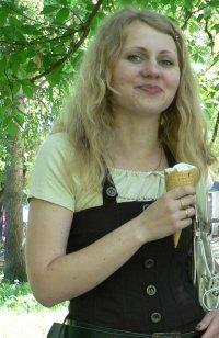 Ирина Власенко (Петруненко)