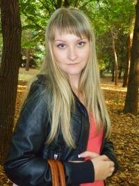 Ольга Камиль