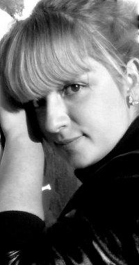 Mariya Galkina