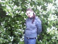 Кристина Болдина