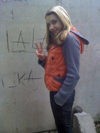 Nena Farren