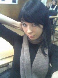 Радмила Белова