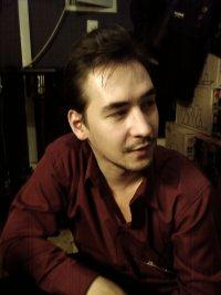 Александр Биркун