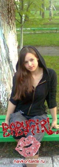 Аня Власенкова