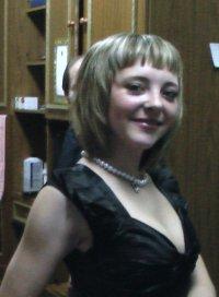Анастасия Шалюта