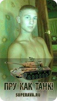Антон Акбаров