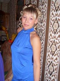 Юлия Бусина (Серова)