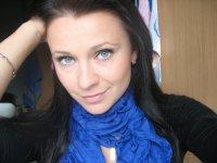Марина Богуш
