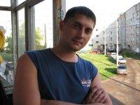 Sergei Boiko