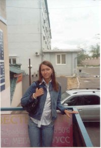 Марина Бояркина