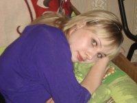 ливенцева екатерина владимировна фото