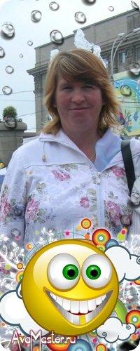 Таша Белоусова (Клековкина)
