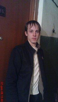 Виктор Билык