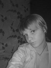 юля аленевская