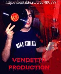 Umbrella Vendetta