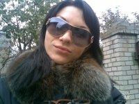 Natali Belousova