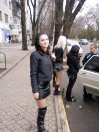 Вика Хорошилова