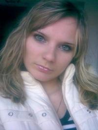 Екатерина Боярчук