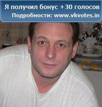 Алексей Алексейченко