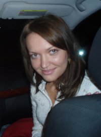 Виктория Босенко