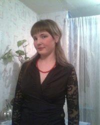 Alexa Yakovleva