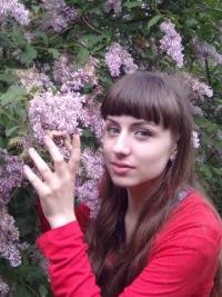 Katrin Rose