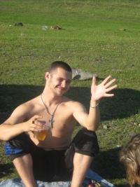 Диман Айкин