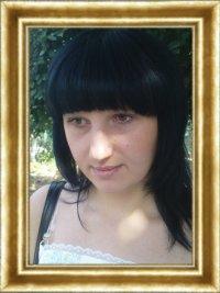 Татьяна Ваничева
